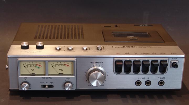 CD-1635 Sztereó Riporter Magnó 1974