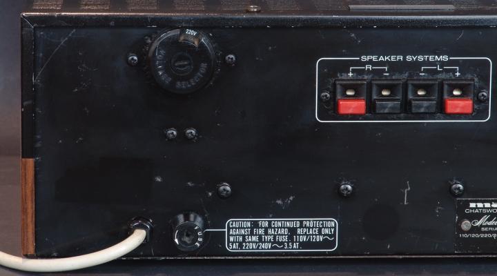170 DC Sztereó Erősítő/Végfok