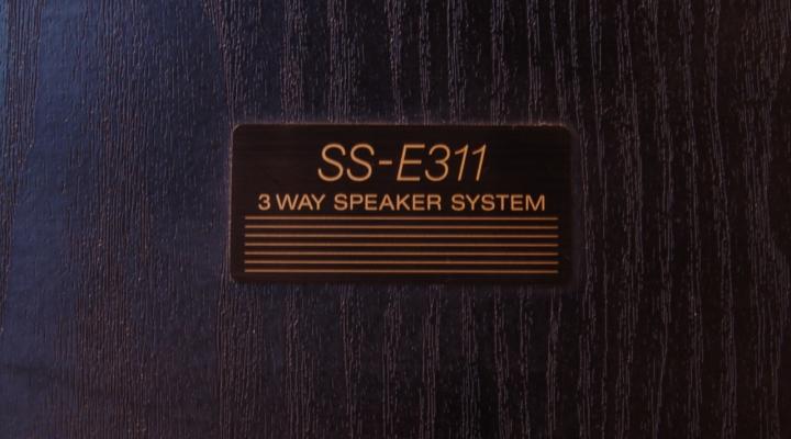 SS-E311 Hangfal/Pár