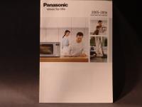 Panasonic 2005/2006 Magyar 23 Oldal