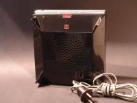 RP-936 Kihangosító Home Adaptor
