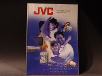 JVC 1999 Magyar 106 Oldal