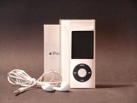 IPOD Nano 4G Silver