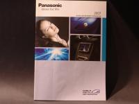 Panasonic 2007 Magyar 39 Oldal