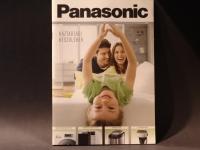 Panasonic 2011 Magyar 71 Oldal
