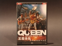 Queen-We Will Rock You DVD
