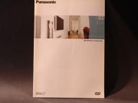 Panasonic 2003 Magyar 27 Oldal